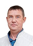 врач Данилин Александр Робертович