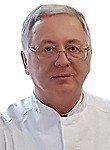Утробин Александр Иванович Психотерапевт