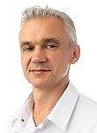 Дудник Павел Вячеславович Невролог