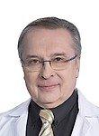 Беленков Юрий Никитич Кардиолог