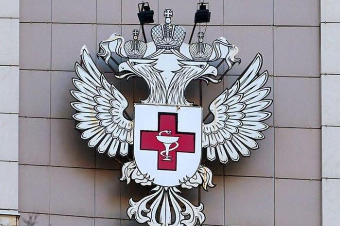 Росздравнадзор закрыл клинику в Москве за незаконную выдачу справок об отсутствии COVID-19