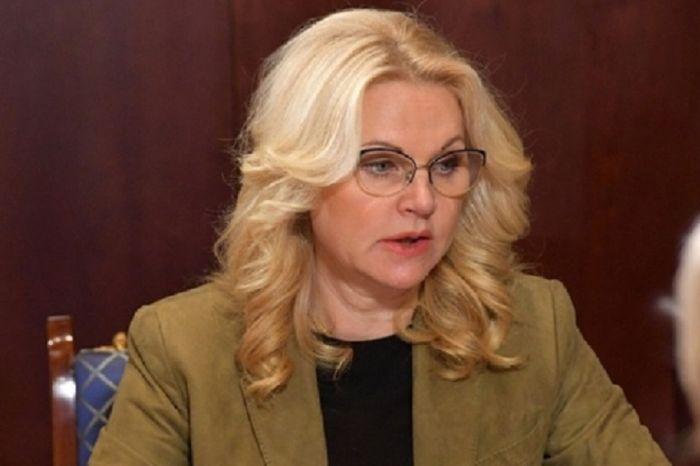 Татьяна Голикова заявила о готовности медиков и коечного фонда к росту заболеваемости COVID-19