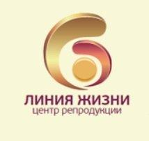 Центр репродукции Линия жизни на Курской