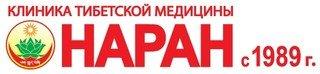 Медицинский центр Наран на Войковской