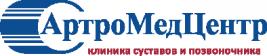 Артромед центр Москва