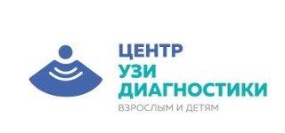 Центр УЗИ диагностики на Черкизовской
