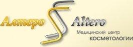 Медицинский центр Алтеро на Таганской