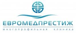 Медицинский центр Евромедпрестиж на Шаболовской