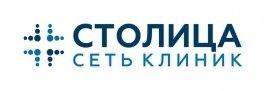 Медицинский центр Столица на Ленинском, 90