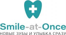 Smile-at-Once на Таганской