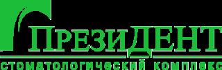 ПрезиДент Академия на Мичуринском