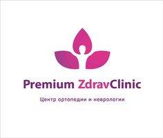 Центр ортопедии и неврологии Premium ZdravClinic на Юго-Западной