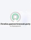 ЛДЦ на Вернадского