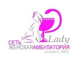 Женская амбулатория Lady в Медведково