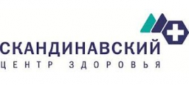 Скандинавский центр здоровья на Авиамоторной