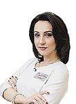 Навасардян Маргарита Гариковна Дерматолог, Косметолог