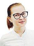 Худякова Анна Сергеевна Стоматолог
