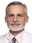 Пятков Сергей Анатольевич