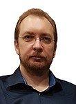 врач Сафонов Георгий Евгеньевич Психолог