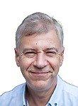 врач Наринский Петр Григорьевич Психолог, Психотерапевт