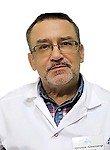 врач Артемов Александр Павлович