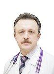 Коротченко Сергей Георгиевич Терапевт, Врач функциональной диагностики