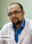 Циберкин Александр Иванович Эндокринолог, Диабетолог