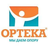 Ортека Пионерская