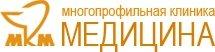 Медицина на ул. Ново-Садовой, 180 а