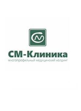 СМ-Клиника на ул. Маршала Захарова