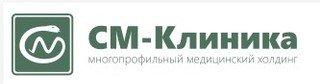 СМ-Клиника в Выборгском районе