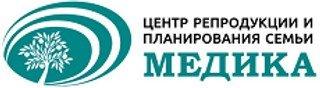 Центр репродукции и планирования семьи Медика