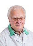 Миронычев Геннадий Николаевич Невролог, Психотерапевт