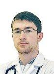 Гитинов Ахмед Магомедович Врач функциональной диагностики, Кардиолог