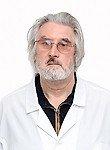 врач Львов Николай Дмитриевич Инфекционист
