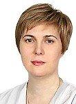 Аладина Елена Алексеевна Невролог