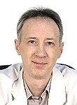 Блохов Александр Владимирович