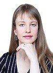 врач Белова Мария Валентиновна Психолог