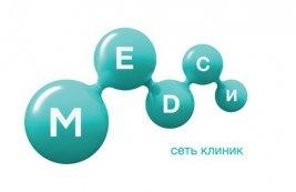 Клиника МЕДСИ в Хорошевском проезде