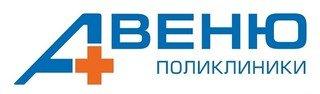 АВЕНЮ-Батайск