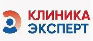 Клиника Эксперт Оренбург