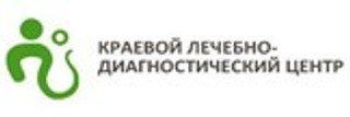 КРАСМЕДКЛИНИК на Ленина