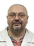 Махровский Виктор Павлович