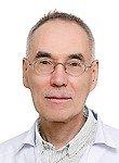 врач Аминов Фарид Хамзрахманович