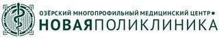 Медицинский центр Новая поликлиника на Октябрьской
