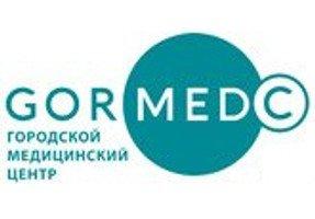 Городской Медицинский Центр GormedC (ГорМедС)