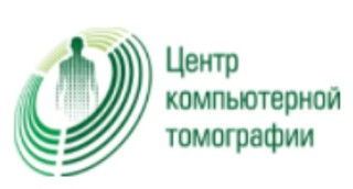 Центр компьютерной томографии