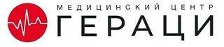 Медицинский центр Гераци на 40-летия Победы