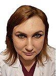 Малистова Ольга Валерьевна Эндоскопист