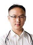 Сянци Чжан Рефлексотерапевт
